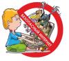 «Как сделать Интернет безопасным для вашего ребенка»