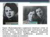 «Вклад медицины Поморья в Победу в Великой Отечественной войне»