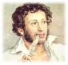 «В тридевятом царстве, в пушкинском государстве»